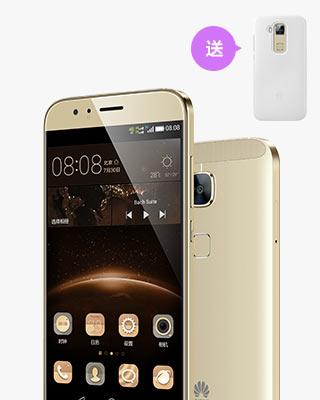 华为 HUAWEI G7 Plus 移动4G版