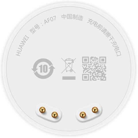 华为儿童手表充电底座(白色)
