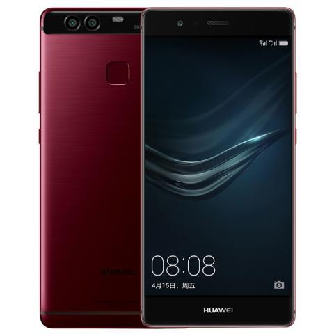 HUAWEI P9 4GB+64GB 全网通版(玛瑙红)
