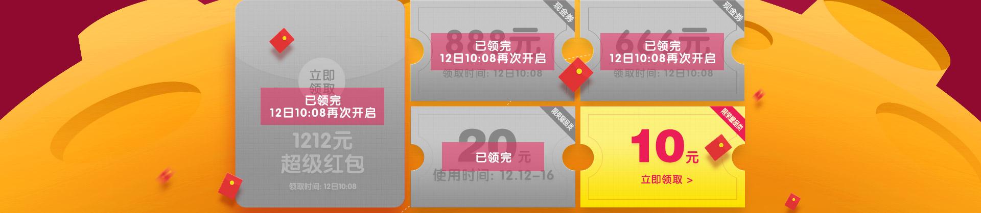【荣耀12.12】荣耀星球耀斯卡 12.12年终盛惠-华为商城
