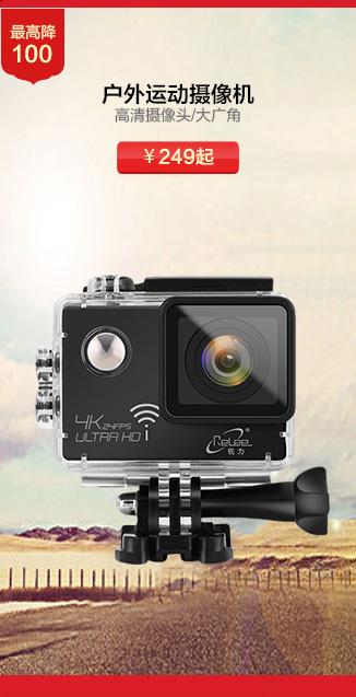 真4K户外运动摄像机 WIFI防水DV