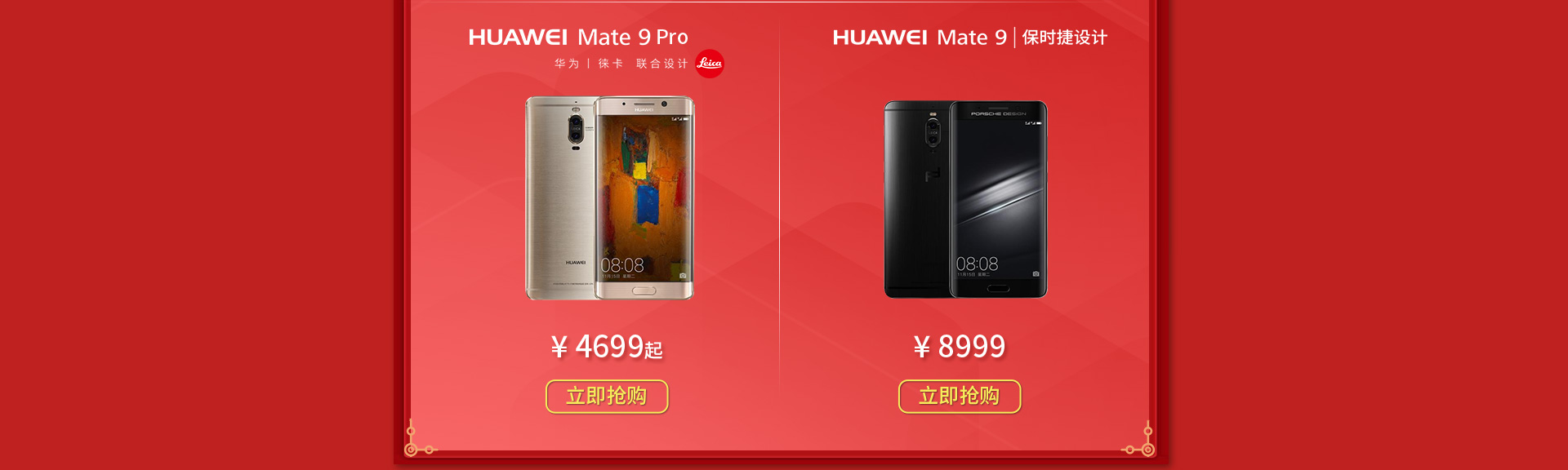 Sozai likewise Sale as well Hwcjbdy likewise Ry pany additionally 4. on sale