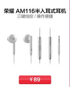 AM116