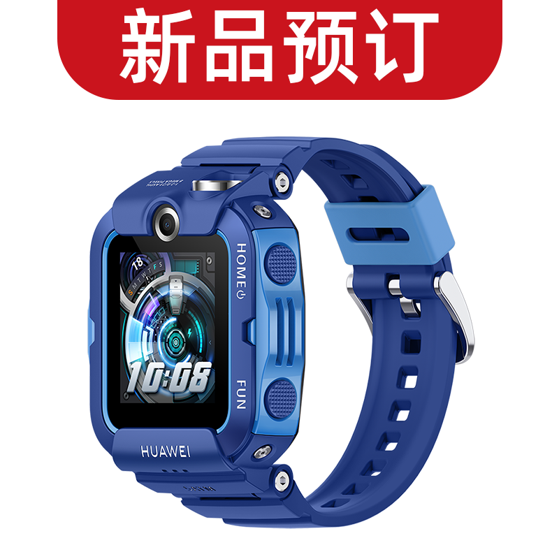 华为儿童手表 4X