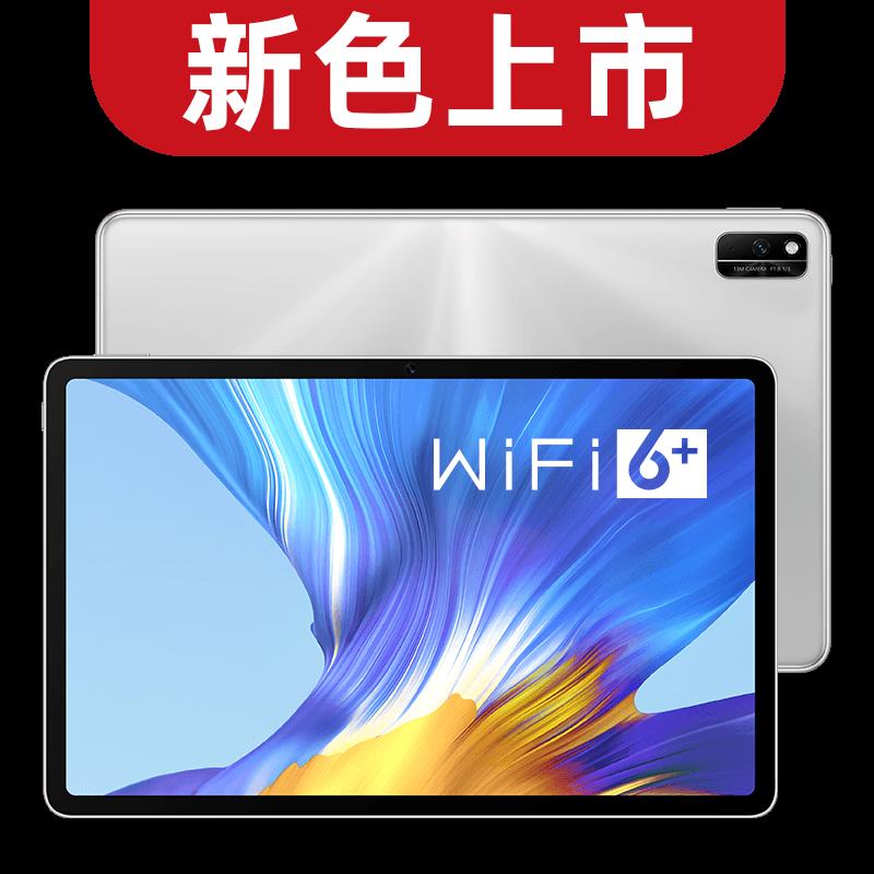 荣耀平板V6
