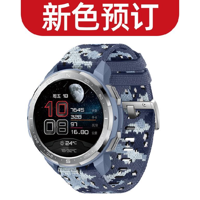 荣耀手表GS Pro