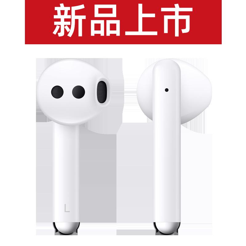 FreeBuds 3耳机
