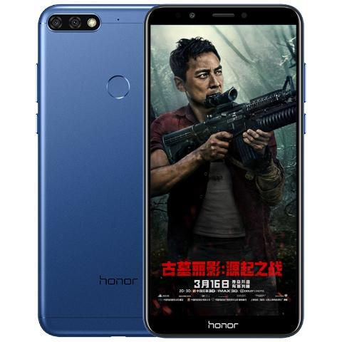 荣耀畅玩7C 全网通标配版 3GB+32GB(极光蓝)