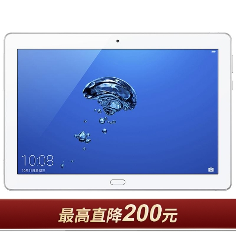荣耀Waterplay 防水影音平板 3+32G WiFi版(皓月银)