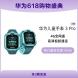 华为儿童手表 3 Pro 超能版