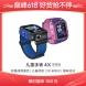 华为儿童手表 4X 新耀款