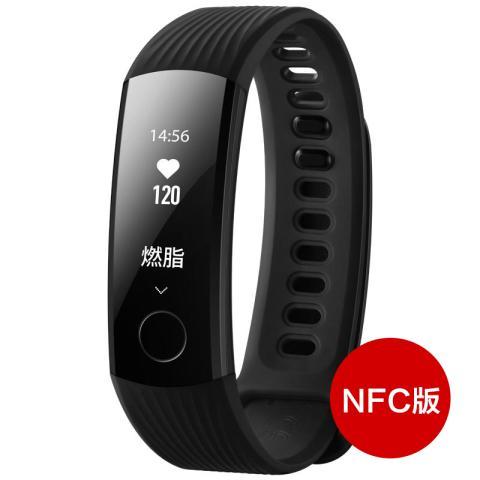 【订金】荣耀手环3 NFC版(碳晶黑)