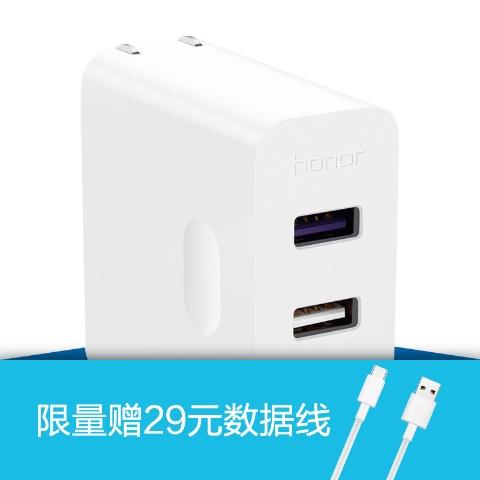荣耀多口充电器SuperCharge快充版(白色)