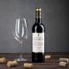 法国安德烈庄园红葡萄酒