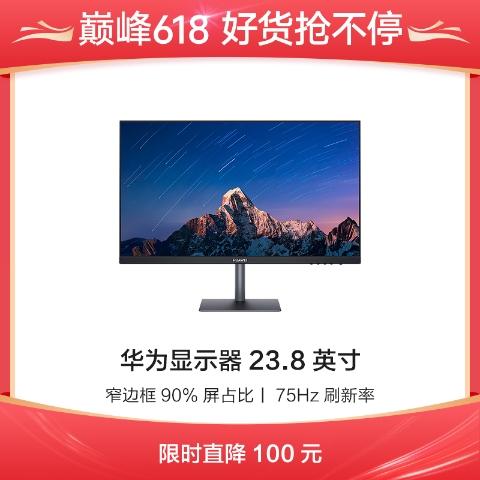 """华为显示器23.8"""""""