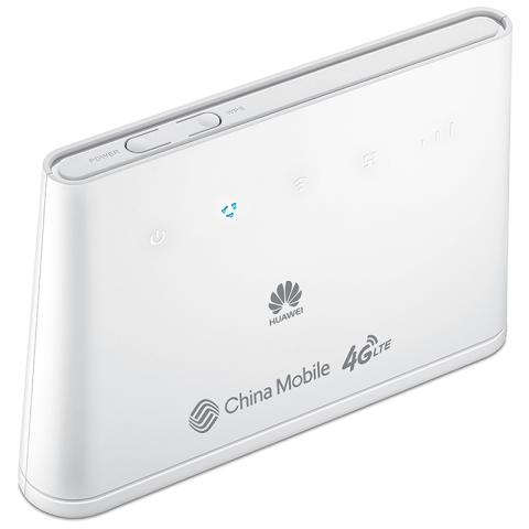 华为4G路由 B310 移动4G版(白色)