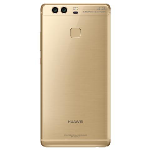 HUAWEI P9 4GB+64GB 全网通版(琥珀金)