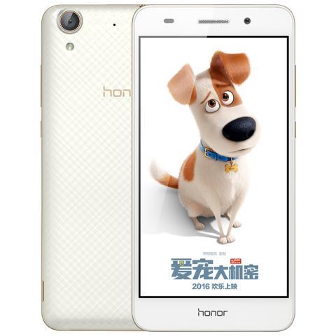 荣耀畅玩5A 双卡双待 移动版 智能手机(白色)