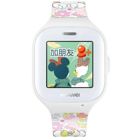 华为儿童手表迪士尼系列 米妮款(田园粉)