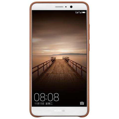 HUAWEI Mate 9 手机徕卡定制牛皮保护壳(棕色)