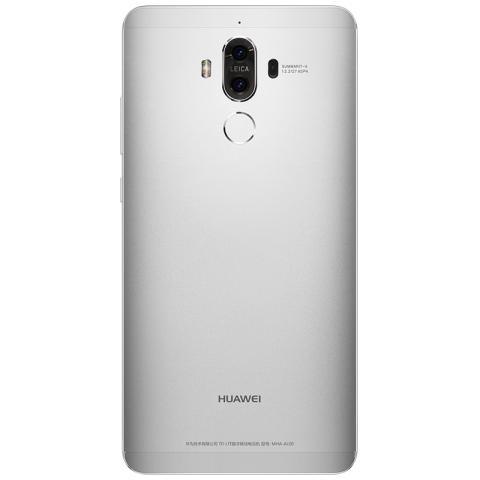 HUAWEI Mate 9 4GB+32GB 全网通版(月光银)