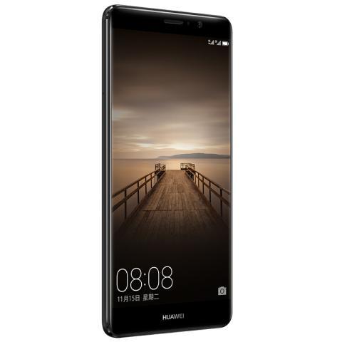 HUAWEI Mate 9 6GB+128GB 全网通版(黑色)
