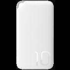 荣耀10000mAh 移动电源 标准版(白色)