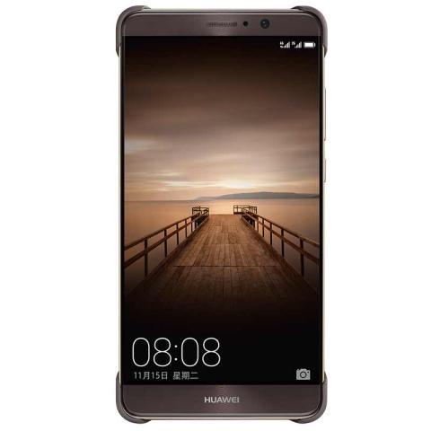 HUAWEI Mate 9 手机导航套件(灰色)