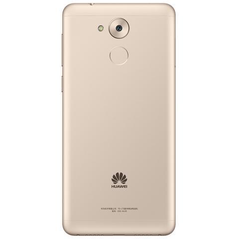 华为畅享6S 3GB+32GB 全网通版 (金色)
