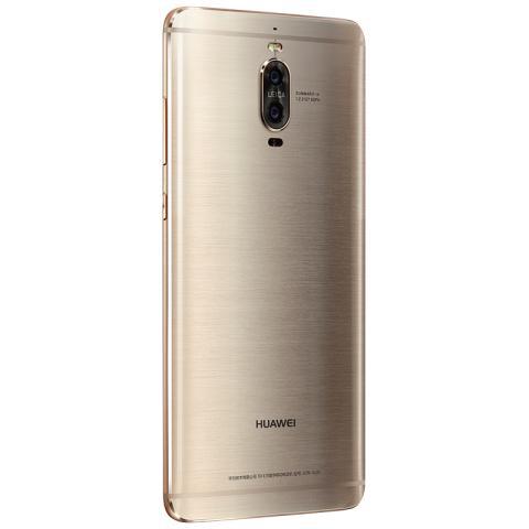 HUAWEI Mate 9 Pro 6GB+128GB 全网通版(琥珀金)