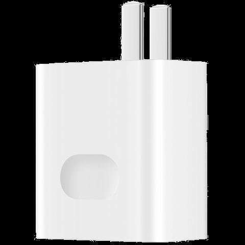 华为充电器 SuperCharge快充版(Max 22.5W)