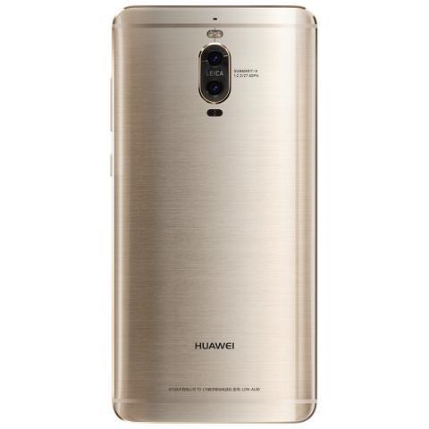 HUAWEI Mate 9 Pro 4GB+64GB 全网通版(琥珀金)