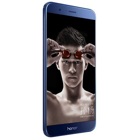 荣耀V9 全网通高配版 6GB+64GB(极光蓝)