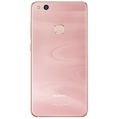 HUAWEI nova 青春版4GB+64GB  全网通版(樱语粉)