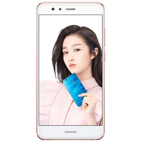 HUAWEI nova 青春版 4GB+64GB  全网通版(樱语粉)