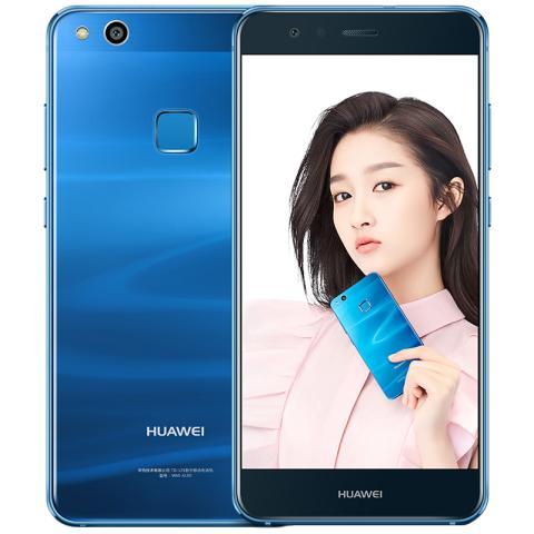HUAWEI nova 青春版4GB+64GB  全网通版(魅海蓝)