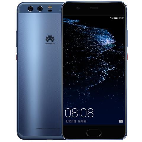 HUAWEI P10 Plus 6GB+64GB 全网通版(钻雕蓝)