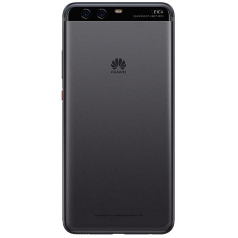 HUAWEI P10 Plus 6GB+64GB 全网通版(曜石黑)
