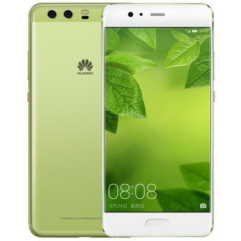 HUAWEI P10 Plus 6GB+128GB 全网通版(草木绿)