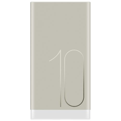 华为10000 移动电源 SuperCharge 4.5V5A 快充版(银色)