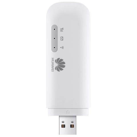 华为随行WiFi 2 mini(白色)