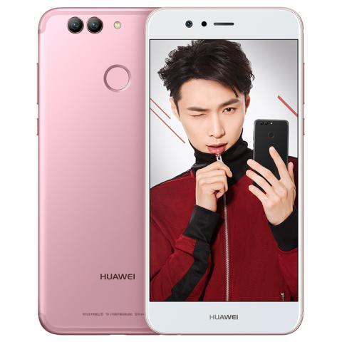 HUAWEI nova 2 4GB+64GB 全网通版(玫瑰金)