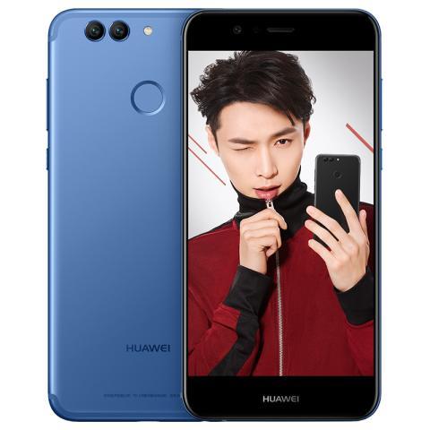 HUAWEI nova 2 4GB+64GB 全网通版(极光蓝)