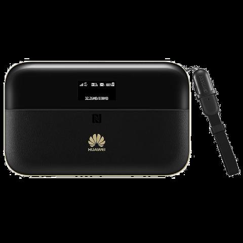 华为随行WiFi 2 Pro(黑金色)