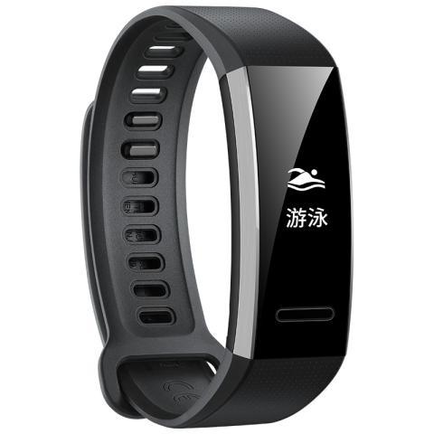 华为运动手环 GPS版(黑色)