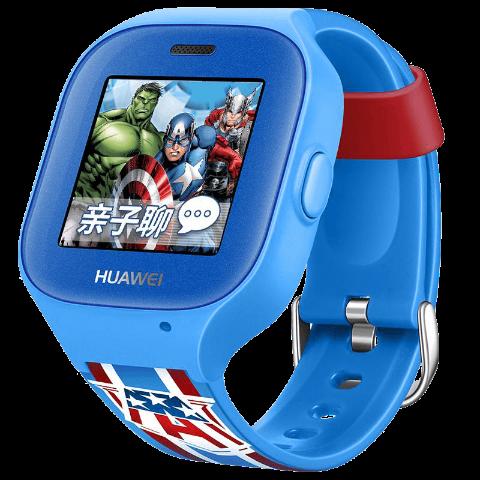 华为儿童手表漫威系列 美国队长款(英雄蓝)
