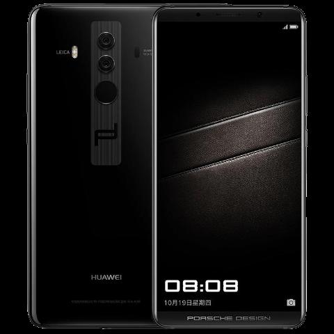 HUAWEI Mate 10 保时捷设计 6GB+256GB 全网通(钻石黑)
