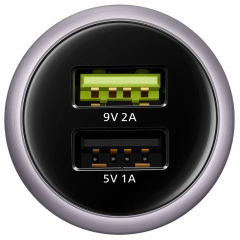 华为快充车载充电器(黑色)