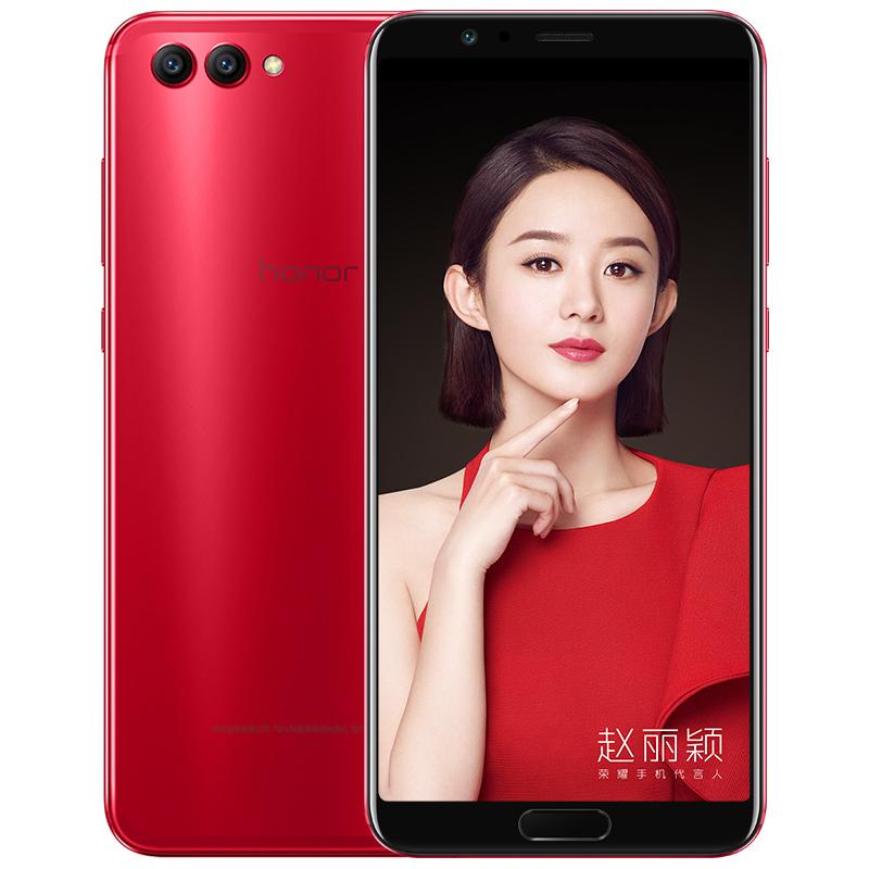 荣耀V10 全网通标配版 4GB+64GB(魅丽红)