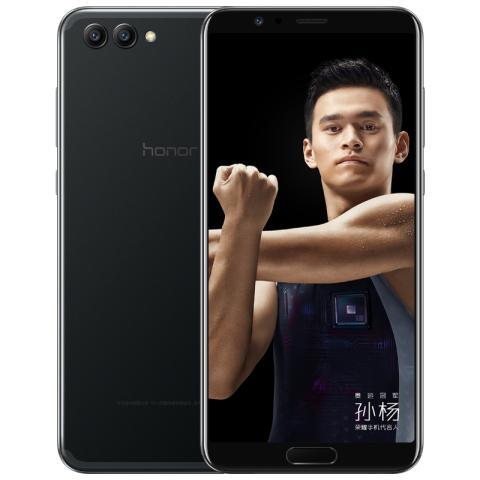 荣耀V10 全网通标配版 4GB+64GB(幻夜黑)